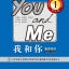 You and Me 1-Learning Chinese Overseas: Teacher's Book thumbnail 1