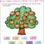 轻松学中文(少儿版)(英文版)练习册3a Easy Steps to Chinese for Kids(English Edition) Workbook 3a thumbnail 6