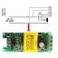 PZEM-004T AC Digital Power Energy Meter Module โมดูลวัดการใช้พลังงาน thumbnail 2