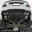 ชุดท่อไอเสีย Mercedes-Benz C180 W204 Valvetronic Exhaust System thumbnail 3