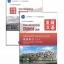 """发展汉语(第2版)高级听力(Ⅰ)(练习与活动+文本与答案,含1MP3)Developing Chinese (2nd Edition) Advanced Listening Course I(Including """"Exercises and Activities"""" & """"Scripts and Answers"""")+MP3 thumbnail 1"""