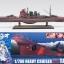 (Pre-order) Ars Nova No.2 1/700 Heavy Cruiser Takao Plastic Model thumbnail 1