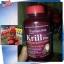 Red Krill Oil ลดไขมัน บำรุงสมอง-หลอดเลือด thumbnail 3