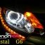 CRISTAL - G6 เดย์ไลท์ และไฟเลี้ยว thumbnail 6