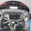 ชุดท่อไอเสีย Mercedes-Benz E300 C238 Coupe thumbnail 12