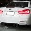 ชุดท่อไอเสีย BMW 430i F33 thumbnail 6