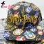 หมวกแก๊ป Harry Potter thumbnail 1