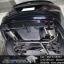 ชุดท่อไอเสีย Honda Accord G9 Valvetronic Exhaust System thumbnail 3