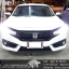ชุดท่อไอเสีย All New Honda Civic FC (Turbo RS) custom-made with Akrapovic Carbon Tips by PW PrideRacing thumbnail 1