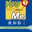 You and Me 1-Learning Chinese Overseas: Textbook+CD thumbnail 1