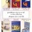 ชุดหนังสืออยากเก่งภาษาเกาหลี thumbnail 1