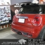 ชุดท่อไอเสีย MINI Coopers F56 Valvetronic Exhaust System thumbnail 7