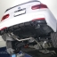 ชุดท่อไอเสีย BMW 330e F30 thumbnail 7