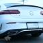 ชุดท่อไอเสีย Mercedes-Benz E300 C238 Coupe thumbnail 8