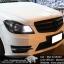 ชุดท่อไอเสีย Mercedes-Benz C180 W204 Valvetronic Exhaust System thumbnail 1