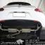 ชุดท่อไอเสีย VW Scirocco by PW PrideRacing thumbnail 2