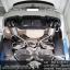 ชุดท่อไอเสีย BMW F30 F32 F33 F10 F20 F22 thumbnail 26