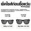 Mustachifier Black UV Glasses Age 3-6 แว่นเนิร์ดเด็กสีดำ thumbnail 4