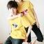 เสื้อยืดคู่รัก สีเหลือง สกรีนลายวัวน่ารัก (ราคาขายเป็นคู่ค่ะ) thumbnail 1