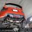 ชุดท่อไอเสีย Toyota FT86 By PW PrideRacing thumbnail 4