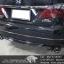 ชุดท่อไอเสีย Honda Accord G9 Valvetronic Exhaust System thumbnail 5