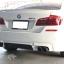 ชุดท่อไอเสีย BMW F10 528i Full Exhaust Systems by PW PrideRacing thumbnail 6