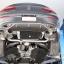 ชุดท่อไอเสีย Mercedes-Benz E300 C238 Coupe thumbnail 20