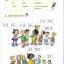 Chinese Paradise (English Version) Textbook 1 + MP3 汉语乐园:课本(1)(英语版)(第2版)(附MP3光盘) thumbnail 7
