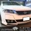 ชุดท่อไอเสีย Honda Accord G9 by PW PrideRacing thumbnail 1