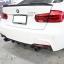ชุดท่อไอเสีย BMW 330e F30 thumbnail 1