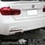 ชุดท่อไอเสีย BMW F30 320D by PW PrideRacing thumbnail 7
