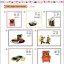 轻松学中文(少儿版)(英文版)课本4a(含1CD) Easy Steps to Chinese for Kids (4a)Textbook+CD thumbnail 3