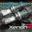 (H4-slide )หลอด XENON เซรามิค cnlight แท้ ประกัน 1ปี มีค่า K ให้เลือกตั้ง 4300k - 12000k และ super blue thumbnail 1