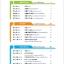 แบบเรียนภาษาจีน ภาษาจีนวันละนิด เล่ม 2 + MPR online 天天汉语——泰国中学汉语课本 2 +MPR thumbnail 4