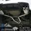 ชุดท่อไอเสีย BMW F10 528i Valvetronic Exhaust System thumbnail 6