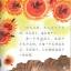 นิทานจีน ตอนเทศกาลไหว้พระจันทร์ นางฟ้าฉางเอ่อ The Chinese Library Series - Chinese Graded Readers (Pre-intermediate): Folktales - The Mid-Autumn Festival - The Moon Goddess Chang'e中文小书架—汉语分级读物(准中级):民间故事 中秋节之嫦娥奔月(含1CD-ROM) thumbnail 3