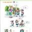 Chinese Paradise (English Version) Textbook 1 + MP3 汉语乐园:课本(1)(英语版)(第2版)(附MP3光盘) thumbnail 6