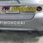 Honda Jazz GD (โฉมเก่า) เดินท่อสแตนเลสพร้อมปลาย Js fx-pro thumbnail 1