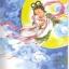 นิทานจีน ตอนเทศกาลไหว้พระจันทร์ นางฟ้าฉางเอ่อ The Chinese Library Series - Chinese Graded Readers (Pre-intermediate): Folktales - The Mid-Autumn Festival - The Moon Goddess Chang'e中文小书架—汉语分级读物(准中级):民间故事 中秋节之嫦娥奔月(含1CD-ROM) thumbnail 7