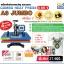 เครื่อง Combo Heat press a3 4 in 1 จัมโบ้ 33*46 ซม พร้อมโมลด์ thumbnail 1