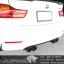 BMW Series4 Akrapovic Carbon Tailpipe by PW PrideRacing thumbnail 4