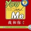 You and Me 2-Learning Chinese in China: Textbook+MP3 thumbnail 1
