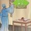 หนังสืออ่านนอกเวลาภาษาจีนเรื่อง 108 ผู้ยิ่งใหญแห่งเขาเหลียงซาน ตอนซ่งเจียง thumbnail 1