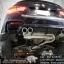 ชุดท่อไอเสีย BMW 420i F33 Convertible by PW PrideRacing thumbnail 2