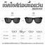 Hipsterkid Rosé Sunglasses Age 3-6 แว่นกันแดดเด็กสีโรเซ่ thumbnail 8