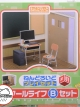 Nendoroid Play Set #01 School Life B Set(In-stock)