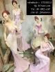 ตุ๊กตาพอร์ซเลนแต่งบ้าน รูปหญิงสาวในชุดราตรีสีชมพู