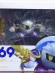 Nendoroid - Hoshi no Kirby: Meta Knight (In-stock)