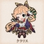 GRANBLUE FANTASY - Rubber Strap Collection vol.1 8Pack BOX(Pre-order) thumbnail 9