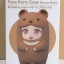Nendoroid More - Kigurumi Face Parts Case (Brown Bear) (In-stock) thumbnail 1